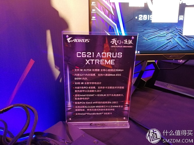 Gigabyte-C621-AORUS-Xtreme-Motherboard-Event-2-1